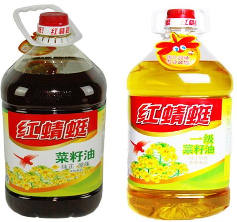 6月24日渤海商品交易所上市菜籽油(红蜻蜓) - 扣扣QQ:958090977 - 武汉渤海商品交易所